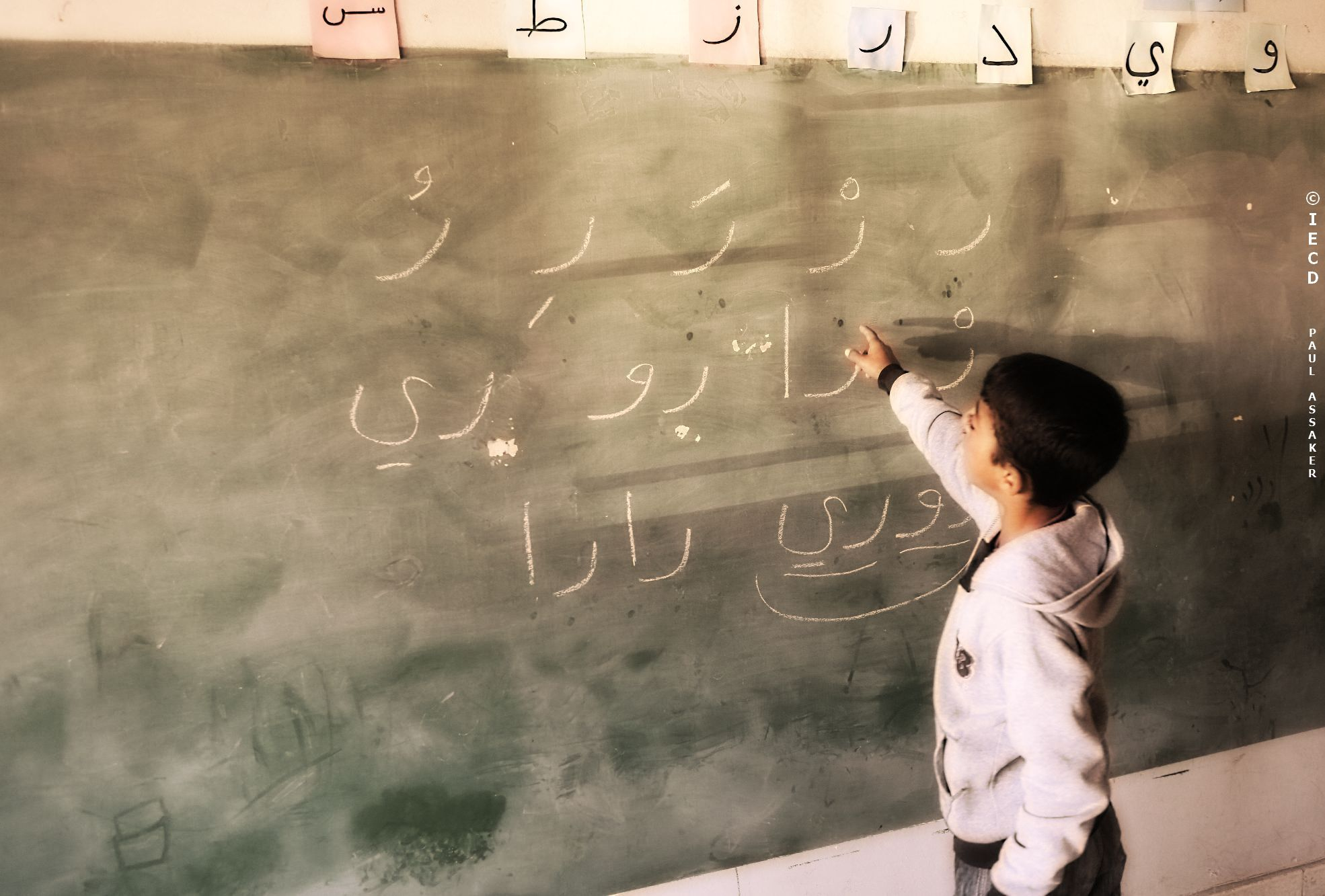emeraude-solidaire-enfance-education
